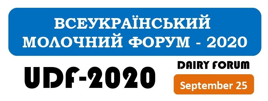 Logo UDF 2020