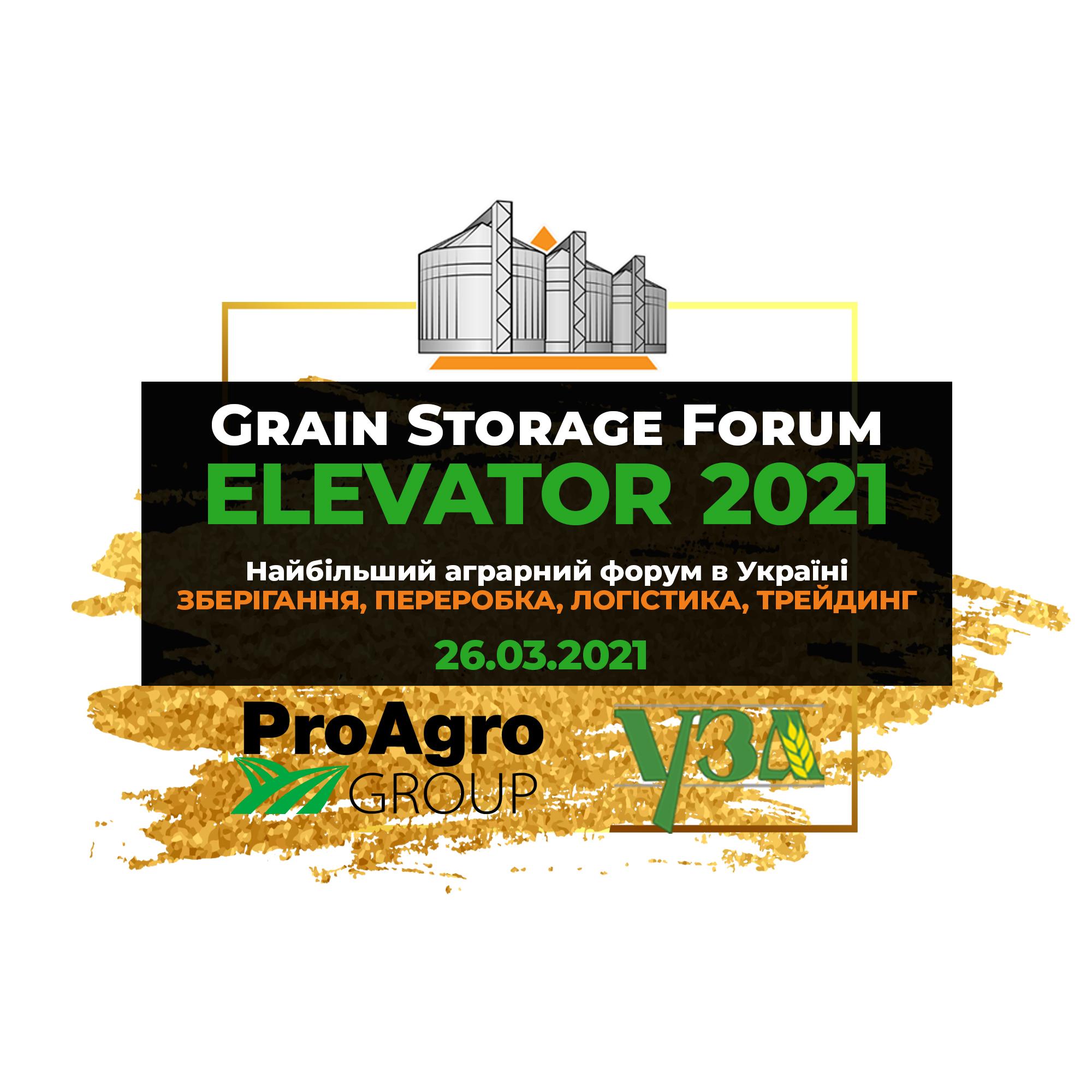 elevator_2021_26-03-2021