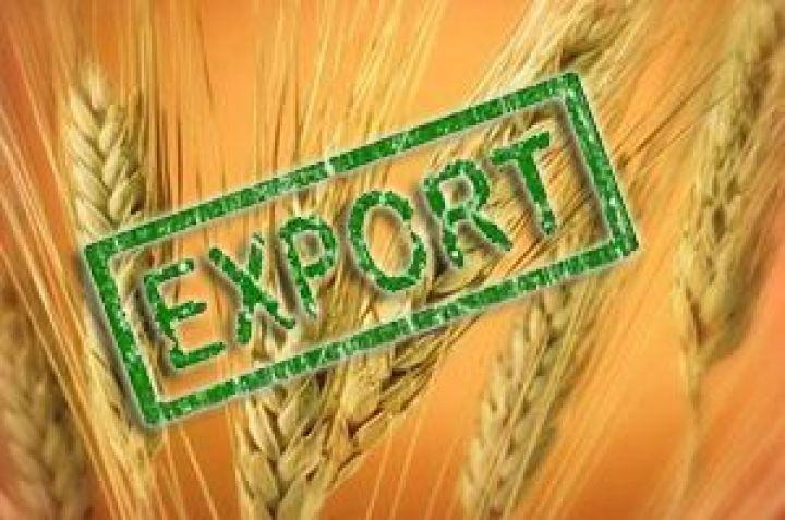 Експорт з України зернових, зернобобових (з продуктами їх переробки) та борошна 2020/21 МР, тис. т (дані Держмитслужби) станом на 07.12.2020