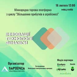 innovacii_tekhnologii_financy (7)