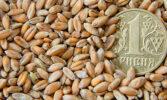 З 25 лютого набуває чинності Закон про зниження ПДВ для окремої аграрної продукції