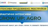 GROW UP: AGRO