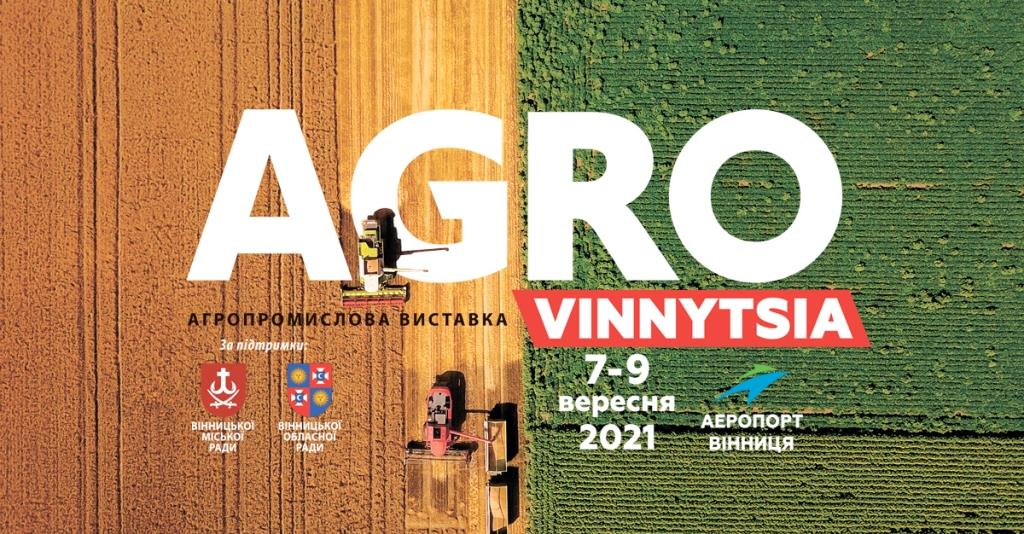 АГРО-Вінниця
