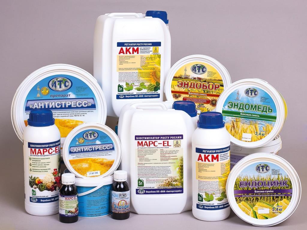 ІМПТОРГСЕРВІС ‒ український виробник регуляторів росту рослин
