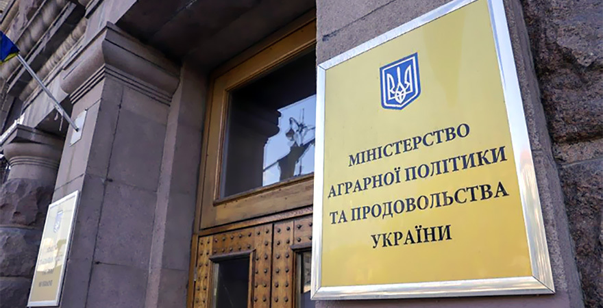 Аграрна спільнота закликає Прем'єр-міністра України відновити повний функціонал Мінагрополітики