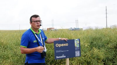 День поля Vitagro Partner у с. Зоря, Рівненської області