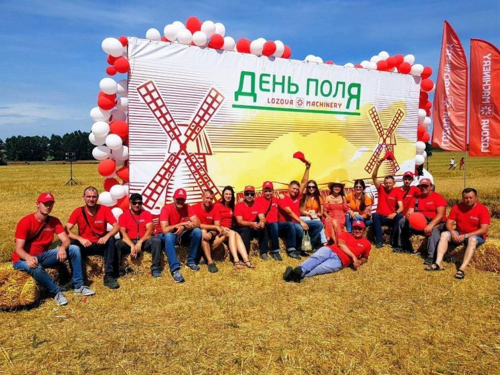 День поля LOZOVA MACHINERY-2021: інновації в дії