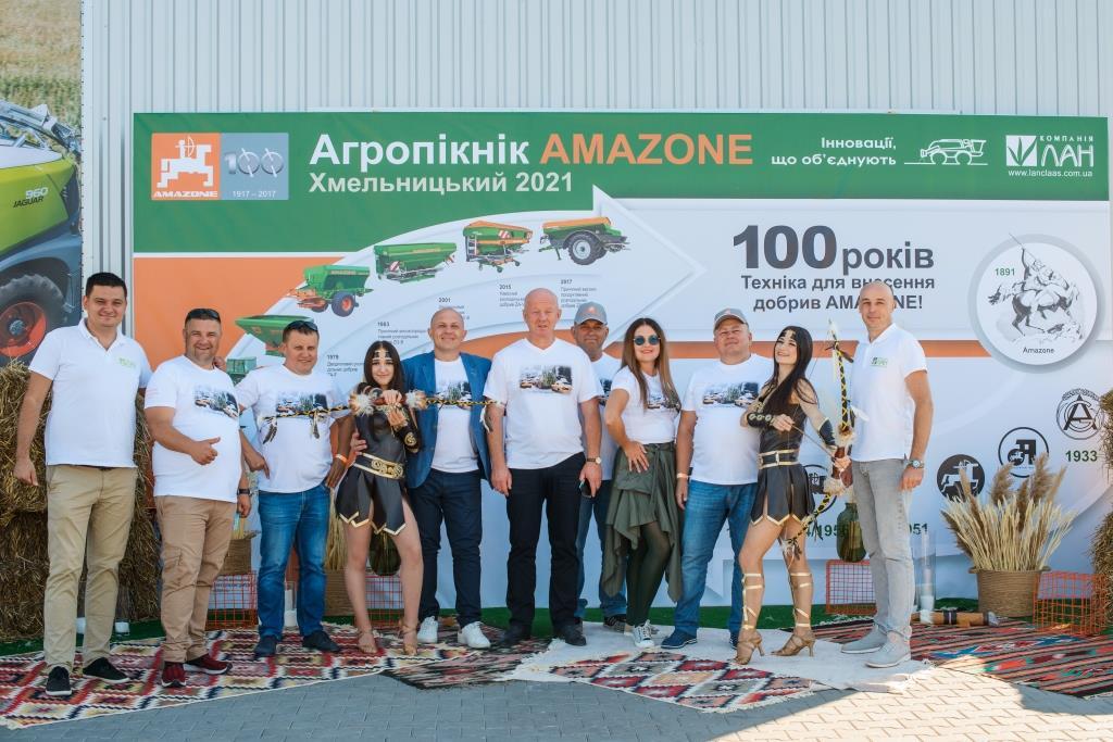 Агропікнік Amazone.Хмельницький 2021: демонстрація технологій та інновацій у дружній атмосфері Amazone